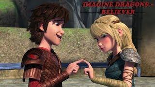Иккинг и Астрид (Imagine Dragons – Believer)