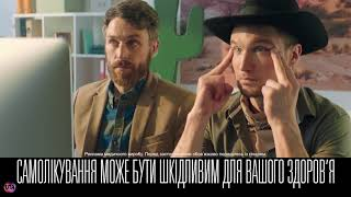 Украинская реклама Люксоптика, не відтягуй (1), 2018