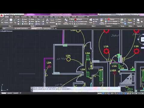 تحميل رسومات تنفيذية كهرباء dwg
