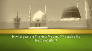 Holy Prophet (SAW) Quiz 21