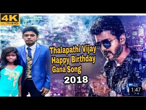 Thalapathy Birthday Gana song 2018 |GANA SEETHIARSI | TIFI Media| 4k Video |