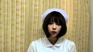 10/7DVD発売!映画「心霊病棟 ささやく死体」芳賀優里亜メッセージ