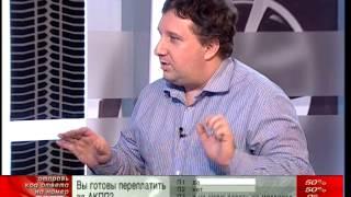 Автоэкспертиза - Выбираем новый автомобиль с АКПП до 600.000 рублей