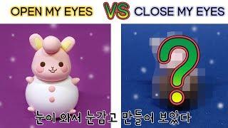 [쉬어가는코너]  도전 눈감고 만들기!! 눈도 오고 그래서~ 눈 감고 만들어봤어~ 눈사람 띠띠의 운명은?