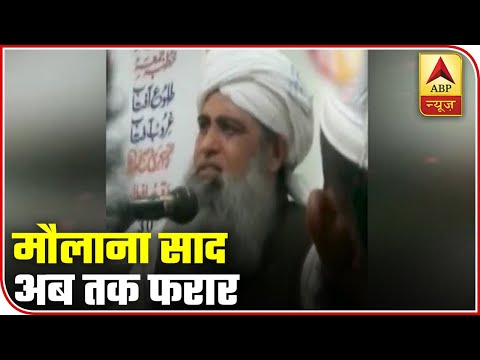 Maulana Saad Still