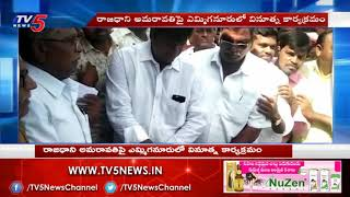 TDP Leaders Organised Praja Ballet on Amaravati Capital in kurnool | AP 3 Capitals | TV5
