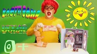 Развивайка для детей.Одежда. Клоун Ваня. Развивающее видео.