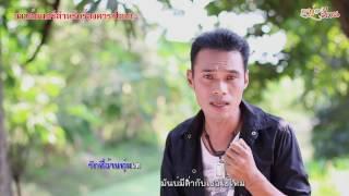 ชีวิตที่แสนเหงา [Sound Karaoke] -ลายพิณ ชินราช