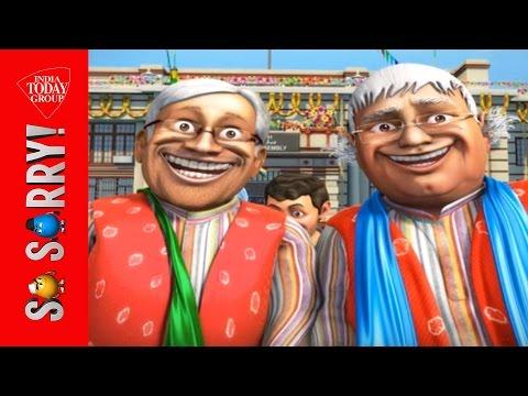 So Sorry: Bade miyan, Chhote miyan shake a leg after Bihar victory