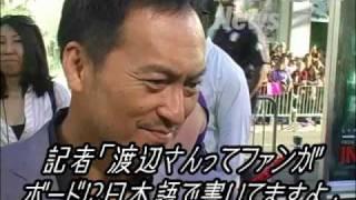 http://www.hollywood-news.jp ] オフィシャルにもっとあるよ!