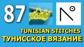Тунисское вязание для начинающих  tunisino maglieria  87(Тунисское вязание для начинающих tunisino maglieria 87 *ТОВАРЫ ДЛЯ ВЯЗАНИЯ от производителей* http://ali.pub/i9grj Хочешь..., 2017-02-13T09:23:30.000Z)
