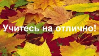 Детский хор - Учат в школе // Children's Choir - are taught in school