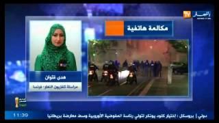 مانويل فالس يصرح بان الحكومة الفرنسية لن تتساهل مع المحتجزون الجزائريين