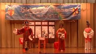 03 breaking the red lantern 醉打金枝 cantonese opera class