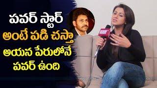 Nikki Galrani about Pawan Kalyan | power star pawan kalyan craze | ...