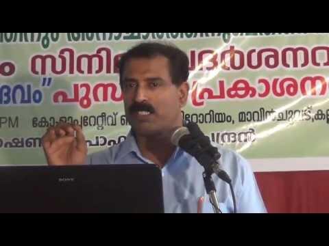 Nasthikanaya Daivam - 2015 (Malayalam) By Ravichandran C