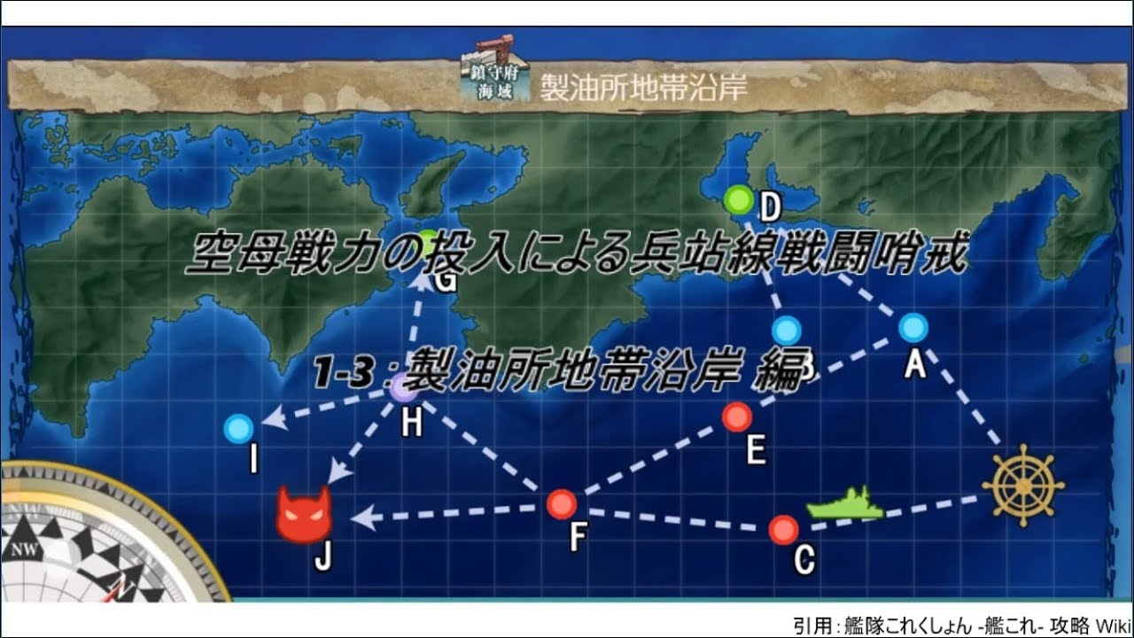 空母戦力の投入による兵站線戦闘哨戒