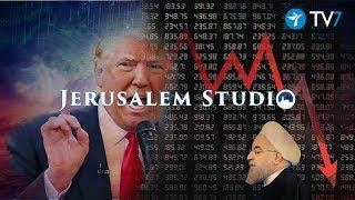 Iran under a new sanctions regime - Jerusalem Studio 346
