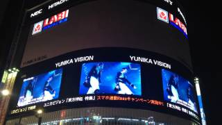 YUNIKA VISION 'Disvelocity' 東方神起TREEライブツアー2014