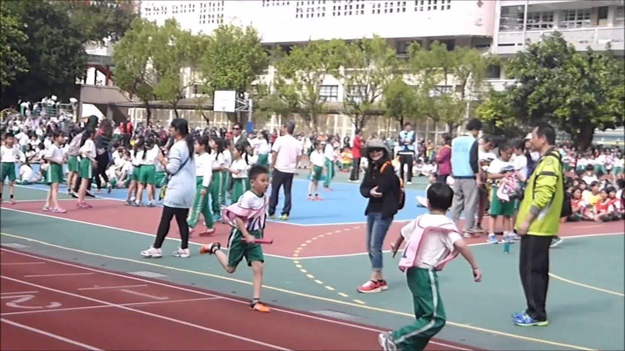 104年新北市中和區復興國小運動會大隊接力3年級組決賽(Full HD) - YouTube