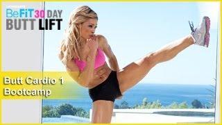 Butt Workout Cardio 1: Bootcamp | 30 DAY BUTT LIFT