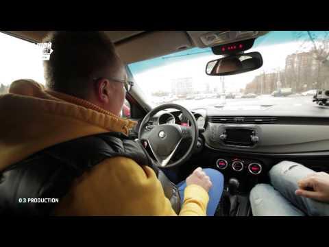 Alfa Romeo Giulietta – Большой тест-драйв (видеоверсия) / Big Test Drive