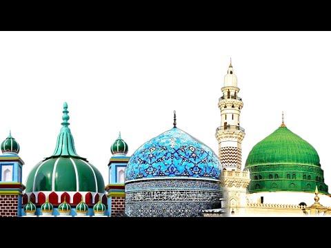Main Shah e Madina Ke Gada o Ka Gada Hoon By Abdul Hannan Qadri In Urse Qadri Budaun Shareef