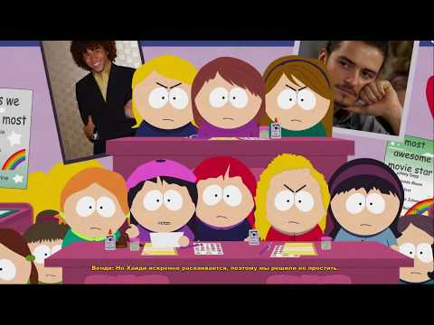 South Park: The Stick of Truth - Recruit the Girls