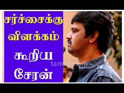 Cheran Clarifies About his Speech Against Sri Lankan Tamils - 동영상