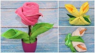 как из полотенца сделать цветок