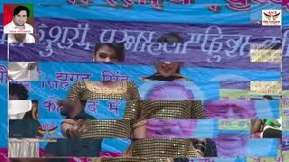Hindi dance sexual