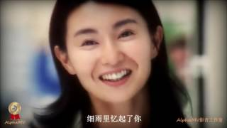 鄧麗君 - 淚的小雨 (甜蜜蜜MV)