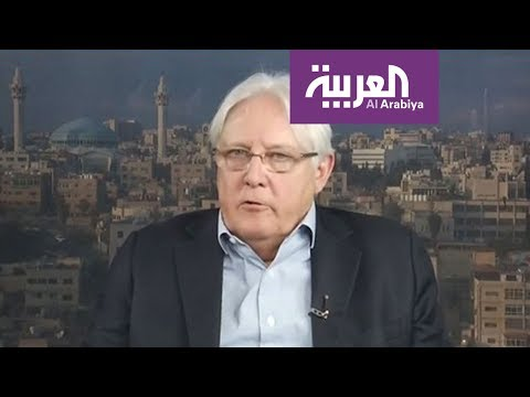 غريفيثس للعربية: ألوم الطرف اليمني المعرقل في الجلسات المغلقة فقط  - نشر قبل 29 دقيقة
