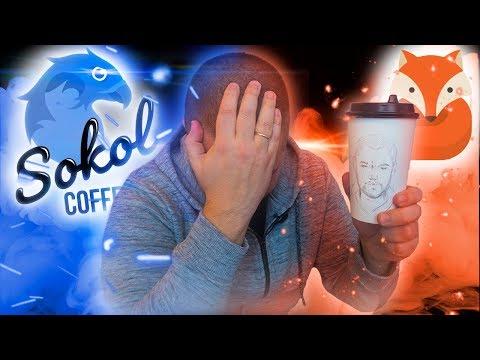Что случилось с SOKOL COFFEE? / Или как лис обхитрил сокола…