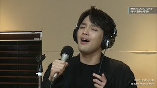 [왜 이제야 왔니]Han Hee-jun - Day Dream,한희준 - Day Dream [테이의 꿈꾸는 라디오] 20180117