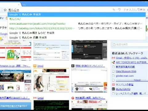 3 分でわかる Google Chrome のつかいかた。