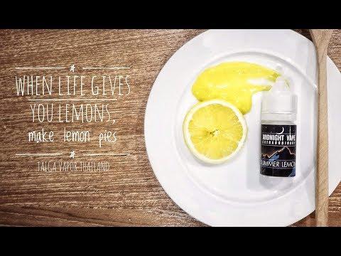 EP.8 รีวิว น้ำยา Mdnight Vape กลิ่น strawberry ice , summer lemon , honey mango