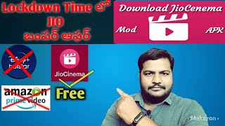 Jio Offer in Lockdown ||How to Download Jio Cinema Mod Apk || Jio Bumper Offer screenshot 5