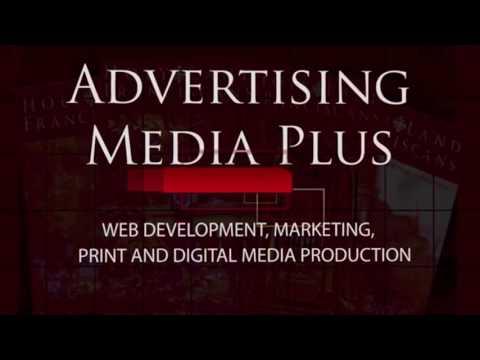 Advertising Media Plus (2014)