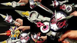 仮面ライダージオウ 【時冠王剣 DXサイキョーギレード】「色んな合体が楽しめる、合体武器!」 Kamen Rider Zi-O 【DX Saikyo Girade】