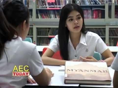 AEC Today -  ก้าวสู่สถาบันอุดมศึกษาแห่งระเบียงเศรษฐกิจอาเซียน: มหาวิทยาลัยนเรศวร