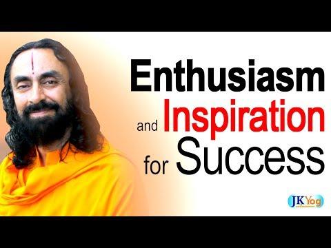 Enthusiasm and Inspiration are Keys to Success | Swami Mukundananda