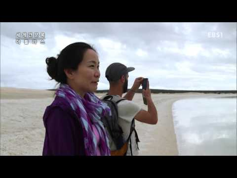 EBS Short-documentary ATLAS E154 150803 Australia, Sharkbay