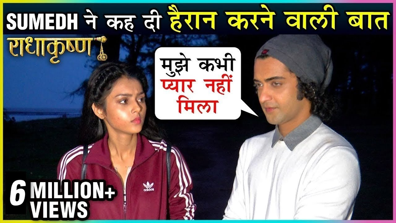 Sumedh Mudgalkar And Mallika Singh Opens Up On LOVE & SEPARATION | Radha  Krishna