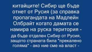 Предсказанията на Слава Севрюкова за Русия