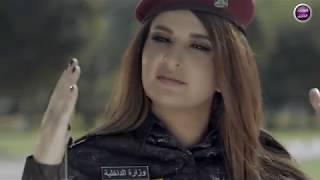شذى حسون - هلا بحسك ( فيديو كليب)|2018