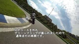 2016.10.10に幸田サーキットで開催されたマイバイク・マイペース走行会...