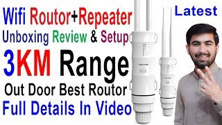 Wavlink Wifi Router & Repeater - 3KM Range Outdoor Router