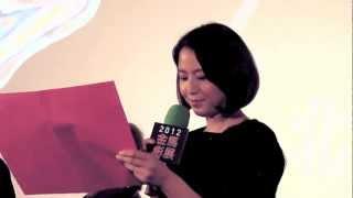 2012年11月台湾金馬奨での長澤まさみによる中国語スピーチ ~日本語訳 ...
