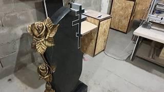 Памятник с букетом золотых роз